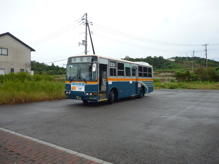 P1030862