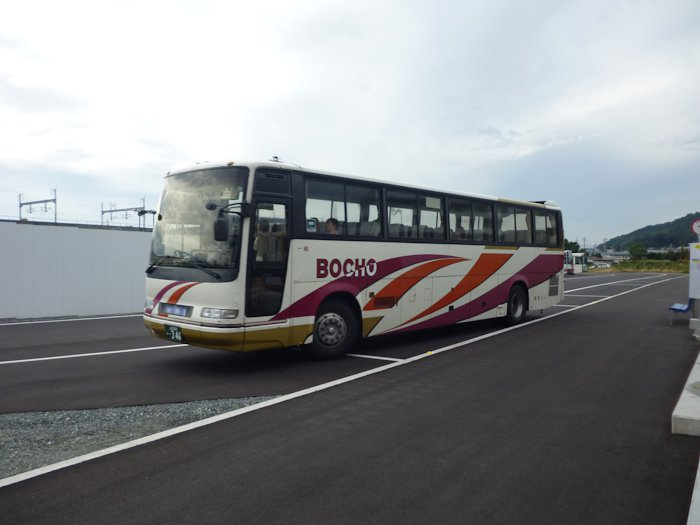 P1030962