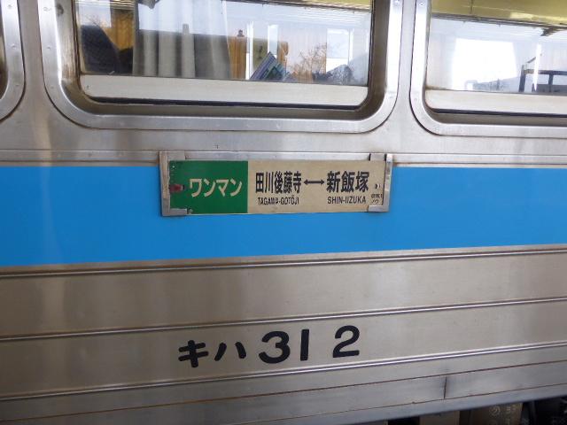 P1020004