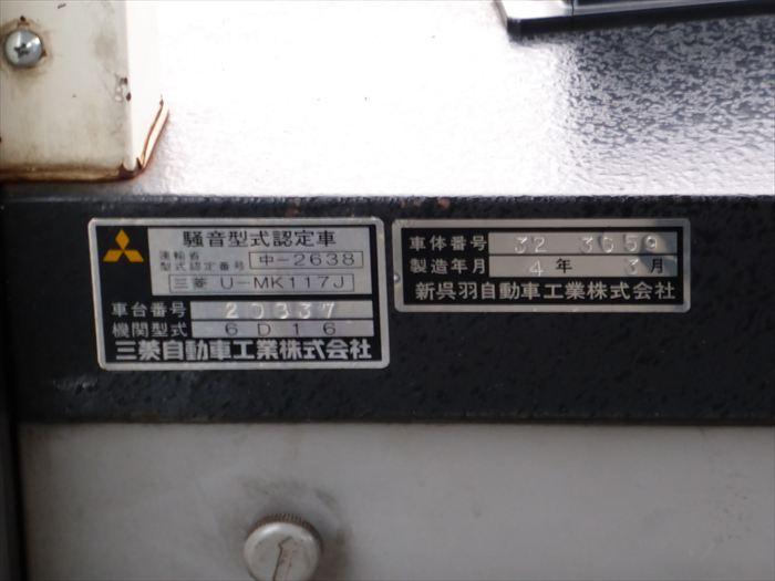 P1030032_R