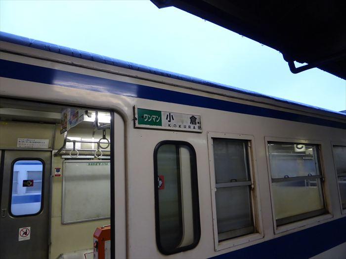 aP1030501