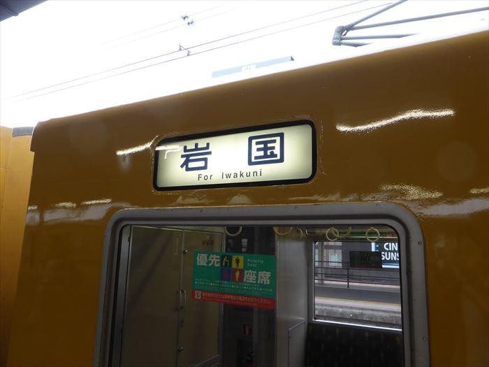 aP1030521