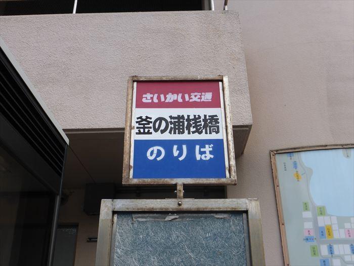 0P1080438