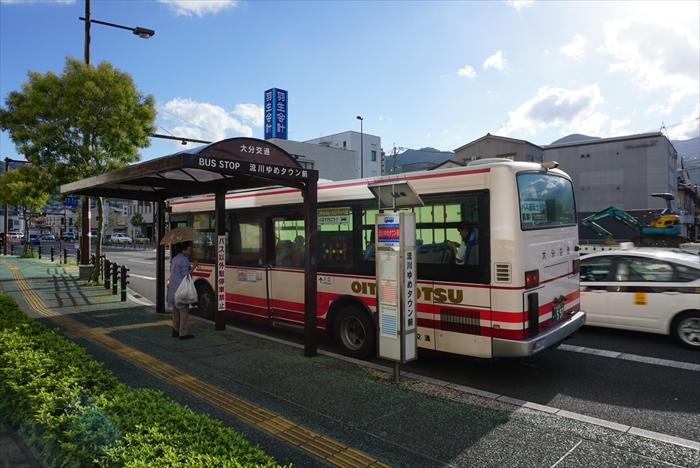 DSC01616r